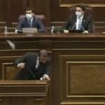 Βουλή Αρμενία
