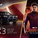 BMW iX3 ταινία Marvel Ο Shang-Chi και ο Θρύλος των Δέκα Δαχτυλιδιών