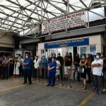 διαμαρτυρία νοσοκομεία