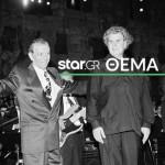 Μίκης Θεοδωράκης και Γρηγόρης Μπιθικώτσης σε συναυλία τους