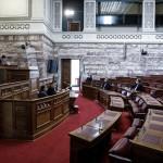 Επιτροπή Βουλή