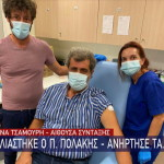 Star Παύλος Πολάκης εμβολιασμός
