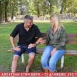 Πέτρος Πολυχρονίδης - Ζήνα Κουτσελίνη