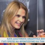 Πέγκυ Σταθακοπούλου