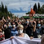 πορεία εκπαιδευτικών κατά της αξιολόγησης