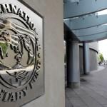 ΔΝΤ κεντρικά γραφεία ΗΠΑ