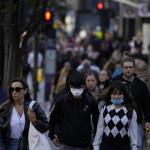 κόσμος μάσκα