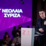 Αλέξης Τσίπρας συνέδριο Νεολαίας ΣΥΡΙΖΑ