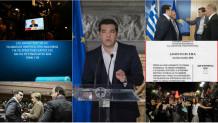 5 Ιουλίου 2015 ΑΤΜ δημοψηφισμα Τσιπρας