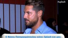 Νάσος Παπαργυρόπουλος: Η αντίδρασή του όταν ρωτήθηκε για τον Ηλία Γκότση!