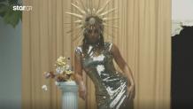 Beyonce παιδιά παρασκήνια