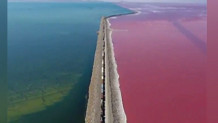 Λίμνη με... δυο χρώματα