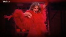 Jennifer Lopez Λας Βέγκας