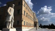 Βουλή άγαλμα Ελευθέριου Βενιζέλου
