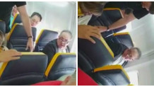Ryanair πτήση
