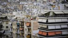 Σπιτια στην Αθήνα