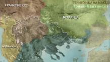 """Σκοπιανός χάρτης της """"Μεγάλης Μακεδονίας"""""""
