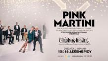Pink Martini Christmas Theater
