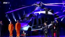 Ελικόπτερο Ερντογάν