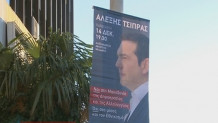 Αλέξης Τσίπρας αφίσα Θεσσαλονίκη