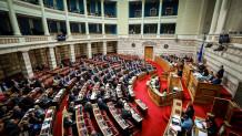 H Ολομέλεια της Βουλής στη συζήτηση για τον προϋπολογισμό