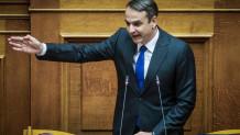 Ο Κυριάκος Μητσοτάκης στην ομιλία του για την ψήφο εμπιστοσύνης