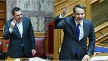 Καυγάς Τσίπρα - Μητσοτάκη στη Βουλή σε έντονο ύφος