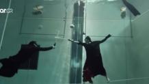 υποβρύχιος χορός