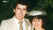 Ο Έλληνας επιχειρηματίας,  Χρήστος Σαρρησταύρος με τη σύζυγό του