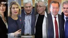 """οι 6 βουλευτές του  """"ναι"""" ποιοι έδωσαν την ψήφο  εμπιστοσύνης"""