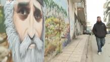 Πολίχνη: Το γκράφιτι με τη μορφή του γέροντα Παΐσιου