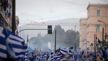 Ανακοίνωση ΓΑΔΑ συλλαλητήριο για την Μακεδονία