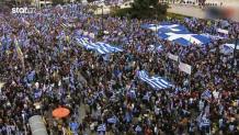 συλλαλητήριο για Μακεδονία Σύνταγμα Μακεδονία