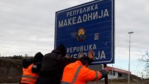 Εργάτες αλλάζουν την πινακίδα εισόδου στη Βόρεια Μακεδονία