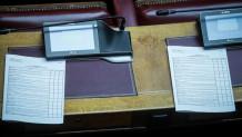 Βουλή ψηφοφορία αναθεώρηση του Συντάγματος