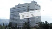 Το Κτίριο του υπουργείου Προστασίας του Πολίτη και το ΦΕΚ για ΕΥΠ
