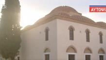 Ποιο Είναι Το Τζαμί Στην Πλάκα Που Θέλει Να Ανοίξει Ο Ερντογάν