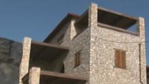 σπίτι Πολάκη