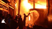 Φωτιά σε πολυκατοικία στο Μπαγκλαντές