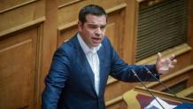 Αλέξης Τσίπρας ομιλία στη Βουλή για την Αναθεώρηση