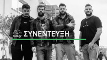 Alcatrash στο star.gr