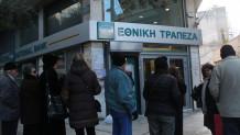 Τράπεζα με κόσμο που περιμένει να εξυπηρετηθεί