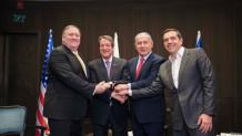 Τετραμερής ΗΠΑ - Ελλάδας - Κύπρου - Ισραήλ