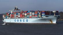 πλοίο  Cosco