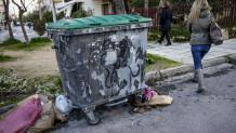 κάδος σκουπιδιών