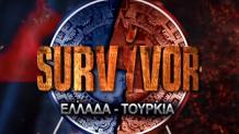 Survivor: Η Ανατροπή Πριν Την Ένωση