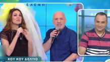 Ελένη Χατζίδου, Νίκος Μουτσινάς
