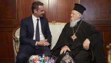 Ο Κυριάκος Μητσοτάκης και ο Οικουμενικός Πατριάρχης Βαρθολομαίος