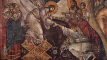 Η Κάθοδος του Ιησού στον Άδη