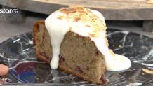 Cake Με Γιαούρτι,Βύσσινο Και Βανίλια